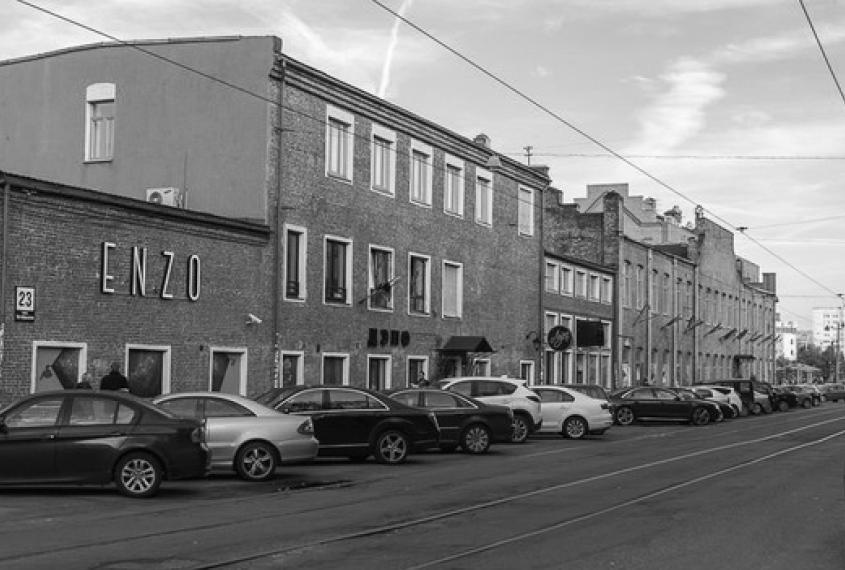Офис в Минске