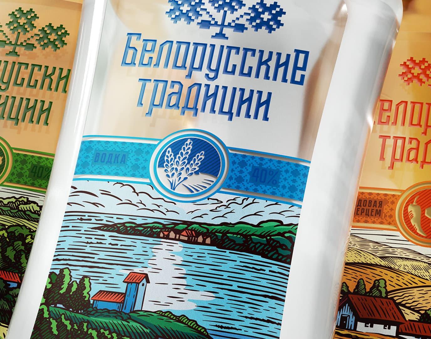 Белорусские традиции